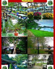 المناطق السياحية تزورونها مع برامجنا (10)