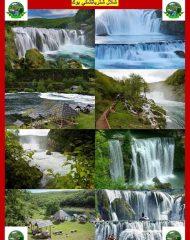 المناطق السياحية تزورونها مع برامجنا (11)