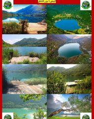 المناطق السياحية تزورونها مع برامجنا (12)