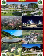 المناطق السياحية تزورونها مع برامجنا (16)