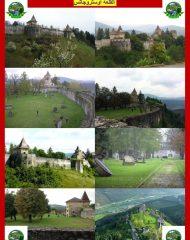 المناطق السياحية تزورونها مع برامجنا (18)