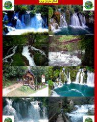 المناطق السياحية تزورونها مع برامجنا (2)
