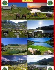 المناطق السياحية تزورونها مع برامجنا (20)