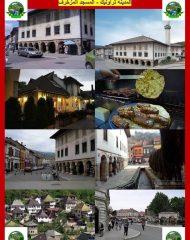 المناطق السياحية تزورونها مع برامجنا (21)