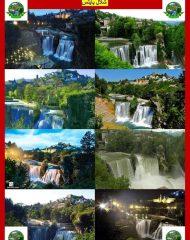 المناطق السياحية تزورونها مع برامجنا (28)