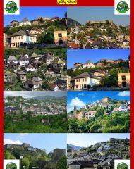 المناطق السياحية تزورونها مع برامجنا (34)