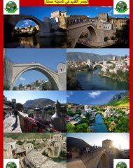 المناطق السياحية تزورونها مع برامجنا (35)