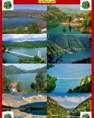 المناطق السياحية تزورونها مع برامجنا (36)