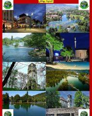 المناطق السياحية تزورونها مع برامجنا (38)