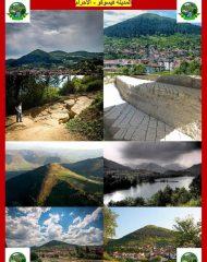 المناطق السياحية تزورونها مع برامجنا (40)