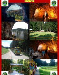المناطق السياحية تزورونها مع برامجنا (42)