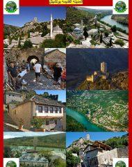 المناطق السياحية تزورونها مع برامجنا (43)