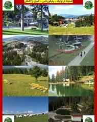 المناطق السياحية تزورونها مع برامجنا (5)