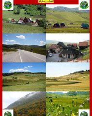 المناطق السياحية تزورونها مع برامجنا (8)