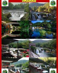 المناطق السياحية تزورونها مع برامجنا (9)