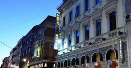 فندق أسترا (1)