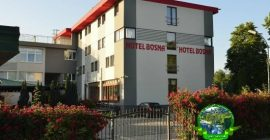 فندق البوسنة 1 (1)