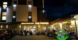 فندق الهرسك (1)