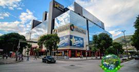 فندق ميباس (1)